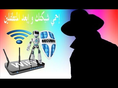 الجديد للمعلومات و التكنولوجيا cover image
