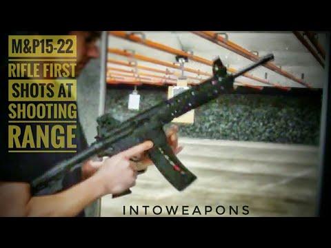 First Shots:  S&W M&P 15-22 Rifle (811033)