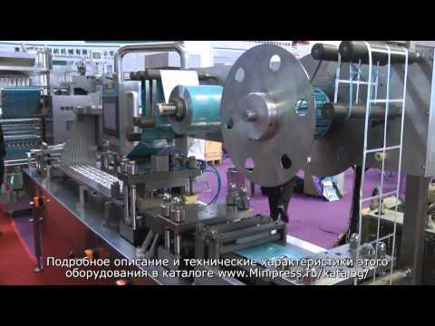 Фармацевтическое оборудование для упаковки таблеток и капсул в блистер www.MiniPress.ru