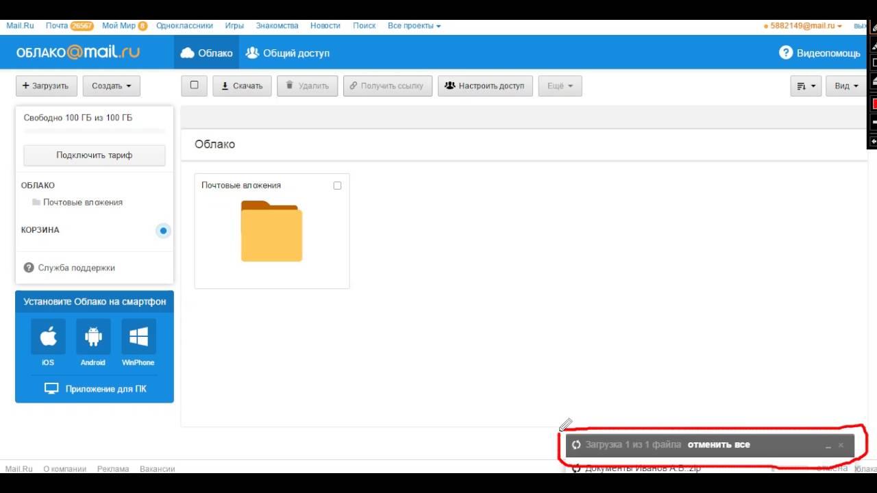 Инструкция как создать файлообменник