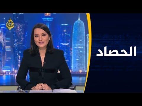 الحصاد - ما هي خيارات إيران والغرب في الملف النووي؟  - نشر قبل 2 ساعة