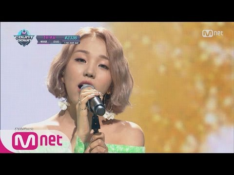 Baek A Yeon - So So M COUNTDOWN 160609 EP.477