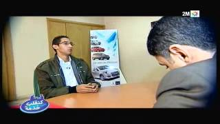 Episode du 29 Décembre de Kan Kalab Aala Khadma
