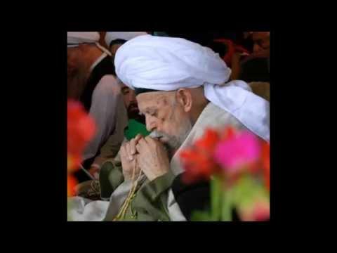 Surah Al-Fatiha Recitatiton by Mawlana Shaykh Nazim