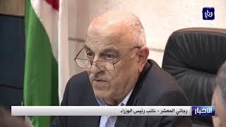 آخر تصريحات الحكومة حول حادثة البحر الميت