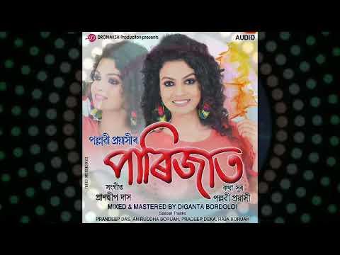 Parijat|| Pallabi Prayashi|| New Assamese Song