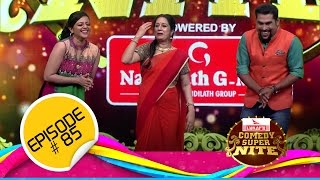 Comedy Super Nite with Kalpana | കൽപന | CSN  #85