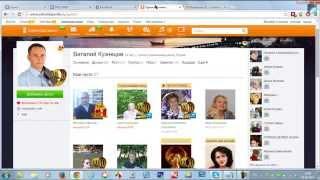 Как избавиться от назойливой рекламы в интернете(БЕСПЛАТНЫЙ ВИДЕОКУРС