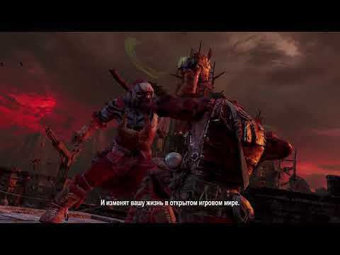 Набор дополнений Middle-earth: Shadow of War