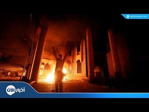 اعتقال عراقيين على خلفية إحراق القنصلية الإيرانية  - 19:55-2018 / 9 / 15