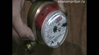 Как остановить водяной счетчик мелким магнитом?! Как переделать?