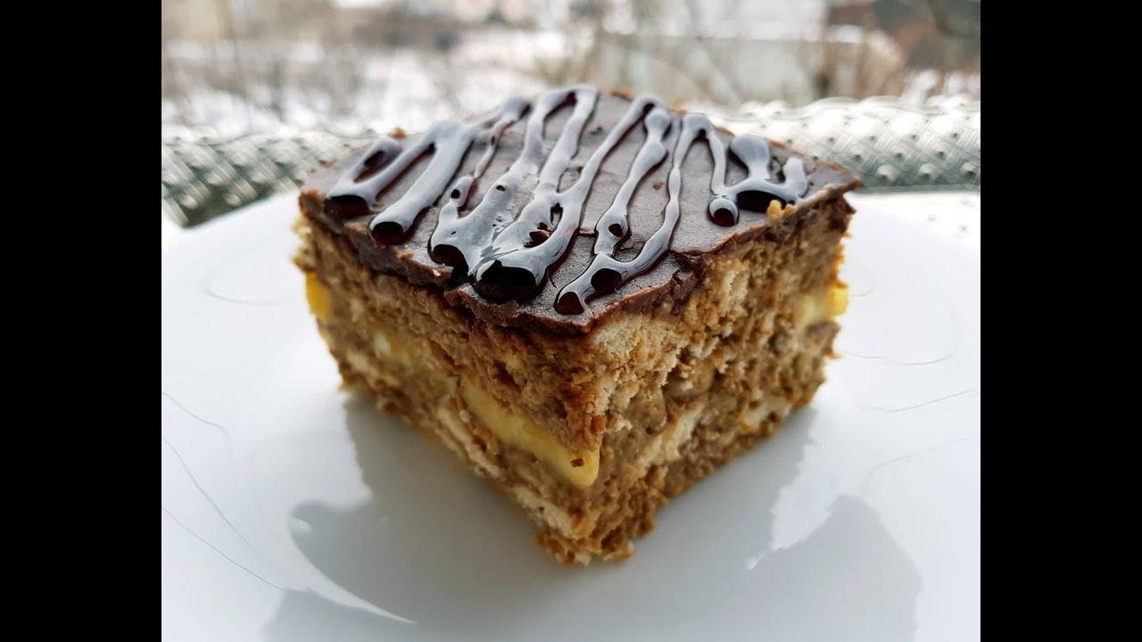 Torte Bombic me Banane dhe Karamel , Shum e Thjesht për Gatim !