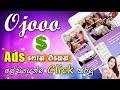 Click Ojooo Website Ads On Mobile Easily Sinhala