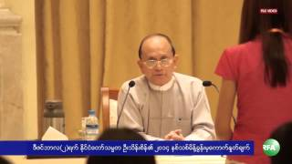 Daw Aung San Suu Kyi: Question on President