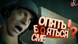Опять бояться ?! ( The dark pictures anthology Men of medan )