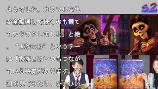 藤木直人・松雪泰子、ディズニー/ピクサー作品の吹き替え初挑戦 歌も披...