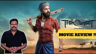 Eeswaran Review by Filmi craft Arun | Silambarasan | Suseenthiran