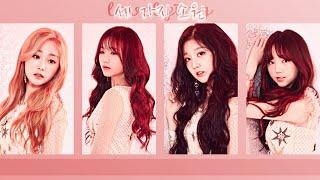 [러블리즈 커버보컬팀 러블링] 유닛곡 레드벨벳- 세 가지 소원 COVER