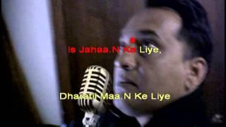 Janewalo Zara Mudke karaoke