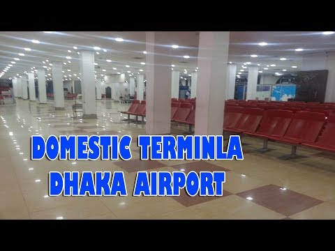 HAZRAT SHAHJALAL AIRPORT DOMESTIC TERMINAL INTERIOR