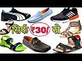 Gent's Sandel, Slipper, Shoe's Cheapest Ladies Slipper Market in Inderlok Delhi