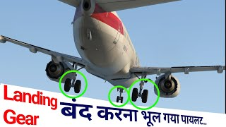 Pilots forget to raise / Close landing gear in hindi