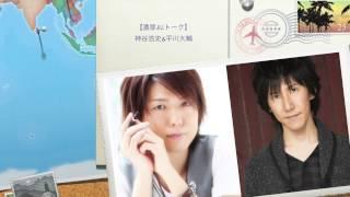 神谷浩史さんと平川大輔さんがBLについた深く語っているシーンです。 BL...