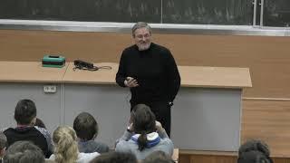 Смелянский Р. Л. - Введение в сети ЭВМ - Темпы развития технологий