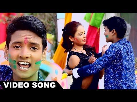 Akhilesh Raj (2018) Superhit Holi Song - ऐहि होलिया में छोड़ी धराईल बिया हो - Bhojpuri Hit Holi Song