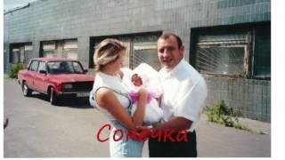 Золотая свадьба! Игорь и Регина  2013 год