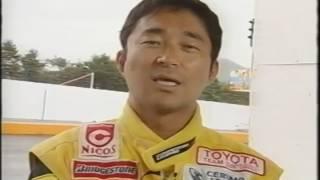 ベストモータリング '99保存版 GT&スポーツカー全22台「走りの番...