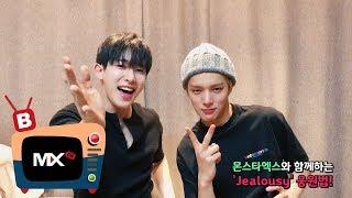[몬채널][B] EP.80 'Jealousy' 응원법 (Cheer Guide Video)