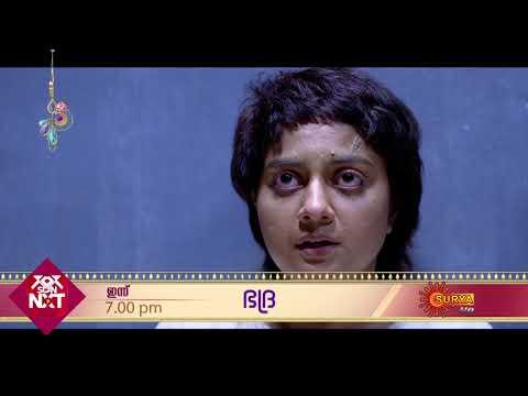 Bhadra - Promo 2 | 20th September 19 | Surya TV Serial | Malayalam Serial