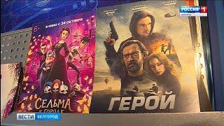 """В широкий прокат вышел фильм """"Герой"""""""