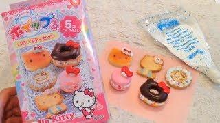 Whipple Demo- Hello Kitty Sweets Kits