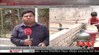 পানিতে নিশ্চিত মৃত্যুর উপাদান, দায় নিতে হবে ওয়াসাকেই | Dhaka Wasa