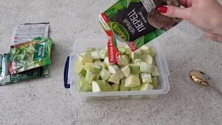 Малосольные кабачки - диетический рецепт
