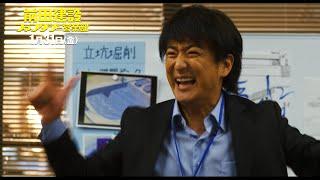 映画『前田建設ファンタジー営業部』 本編映像/ 上地雄輔 : 「マジンガーZ」格納庫を作る!超ロックなプレゼンを披露!編
