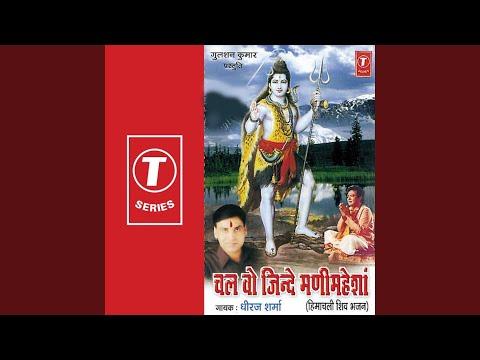 Pinjre Ke Pardeshi Panchhi