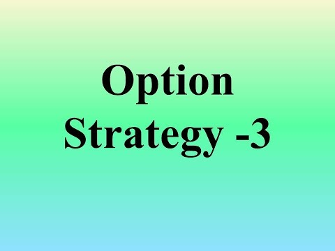 sell call option strategy -3 in hindi