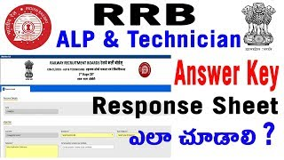 RRB ALP/Technician Answer Key response sheet How to Check Alp answers key download answers in telugu
