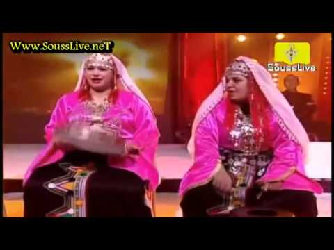music tachlhit souss mp3
