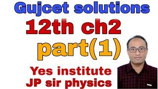 jp sir phisics gujcet solutions 12th chapter2 part1