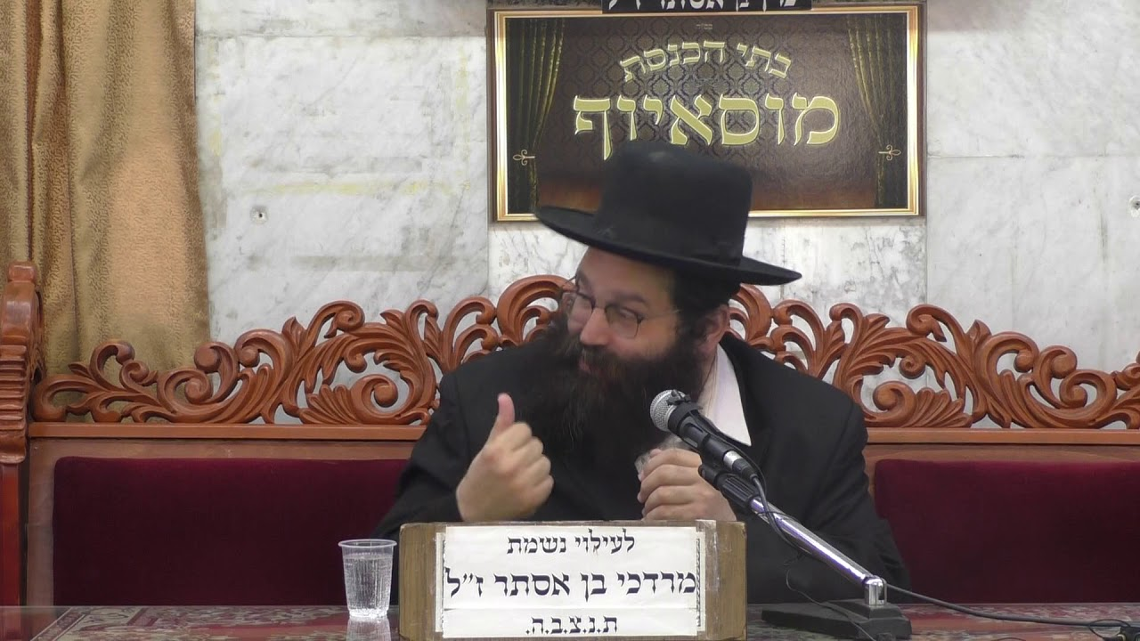הרב אברהם קורדובה מצוות בשמחה