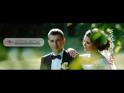 Василий и Светлана
