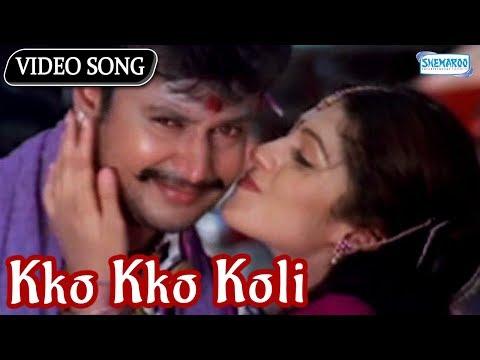 Kko Kko Koli - Mandya - Darshan Kannada Hit Song