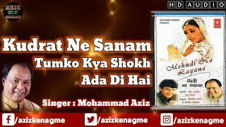 Kudrat Ne Sanam Tumko | Mohammad Aziz | Mehndi Na Lagana | Aziz Ke Nagme