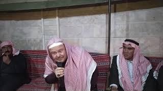 الشيخ عدنان المحمد في تعزية حج خالد العزي حماه 2021