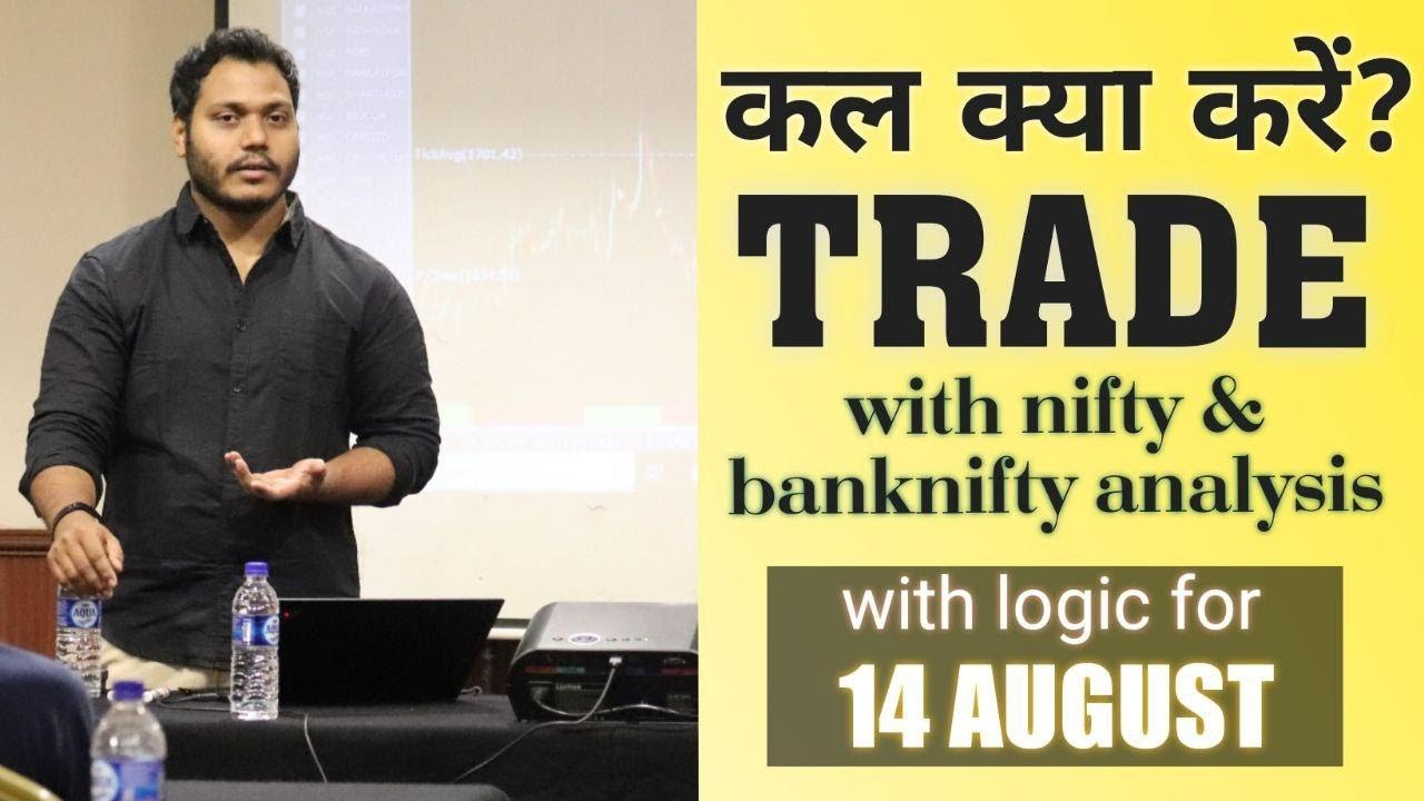 Best Stocks to Trade for Tomorrow with logic 14-Aug| Episode 149