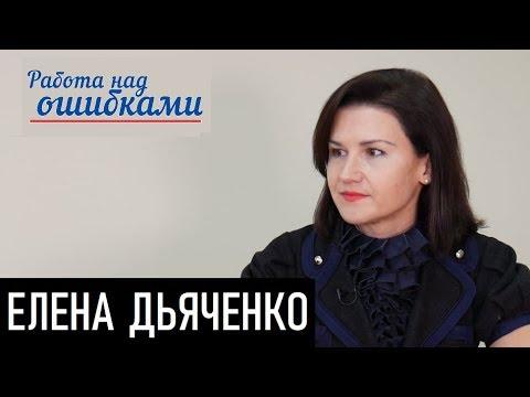 Взрывная украинская политика. Д.Джангиров и Е.Дьяченко
